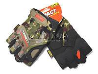Перчатки тактик Mechanix MPACT (без пальцев) мультикам