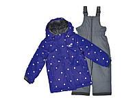 Комплект детский куртка и полукомбинезон арт. VH264С
