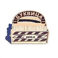 """Игра развивающая """"БУКВИЦА"""", HEGA"""