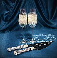 Набор свадебных аксессуаров в стразах (бокалы, ножик и лопатка для торта)