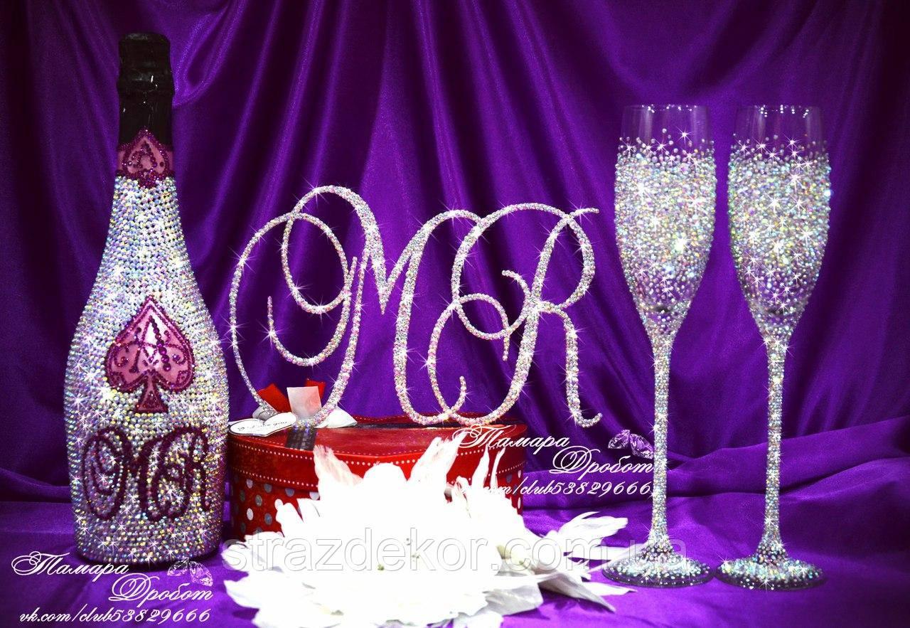 Набор свадебных аксессуаров в стразах (бокалы, шампанское, топпер)
