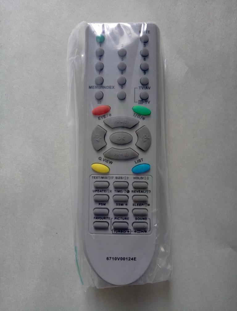 Пульт ДУ для ТВ LG 6710V00124E  (улучшенного качества)