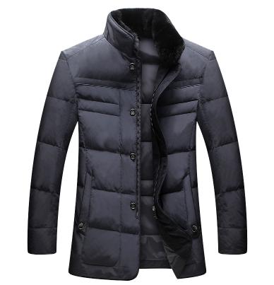 Зимняя мужская куртка. Модель 6154