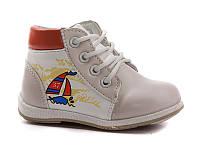 Демисезонные ботинки на мальчика. D1633 Бежевый (8пар 20-25