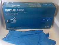 Перчатки резиновые нитрил голубой  Mercator  ( пар/упаковка)