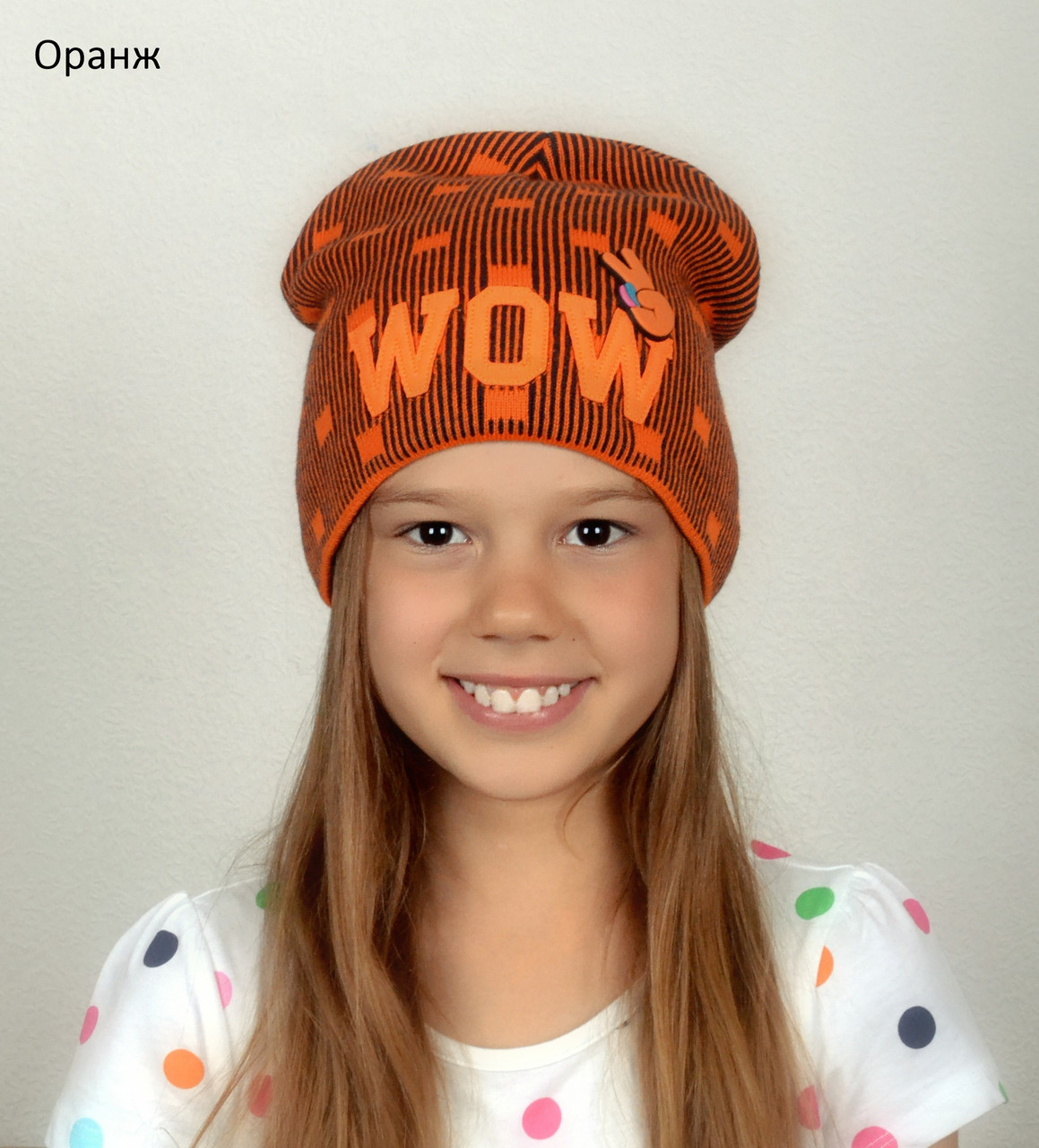 ✌ WOW ✌ Двойная шапка осень/зима, внутри х/б. 4-12 лет (р.52-56) Наличие смотреть в онлайн-форме