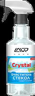 Очиститель стекол универсальный кристалл с триггером LAVR