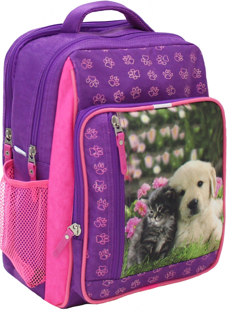 47cddd6d726e Рюкзак для школы с большими карманами - оптово - розничный интернет -  магазин