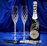 Набор свадебных аксессуаров в стразах (бокалы, шампанское Мартини Асти, ножик и лопатка для торта)