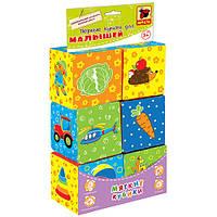 """Набор из 6 кубиков """"Мой маленький мир"""", Macik"""