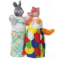 Кукла-перчатка «Лисичка и Зайчик», ЧудиСам