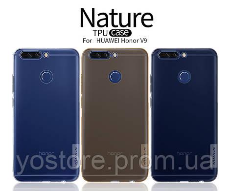 TPU чехол Nillkin Nature Series для Huawei Honor 8 Pro / Honor V9