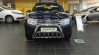 Защита переднего бампера (кенгурятник)  Renault Duster 2010+