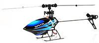 Вертолёт WL Toys 3D микро р/у V922 FBL (синий)