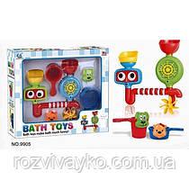 Игрушка для ванной Водопад 9905