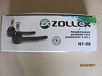 Наконечники рулевой тяги Ваз 2108, 2109, 21099, 2113, 2114, 2115 к-т Zollex