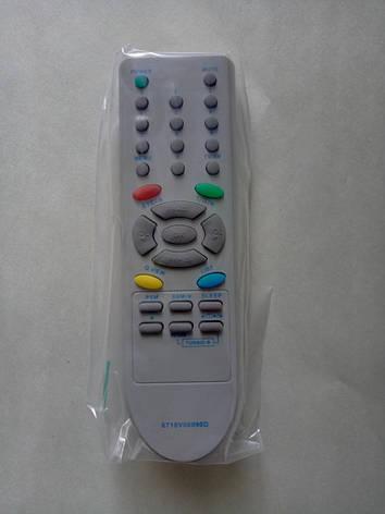 Пульт ДУ для ТВ LG 6710V00090D  (улучшенного качества), фото 2