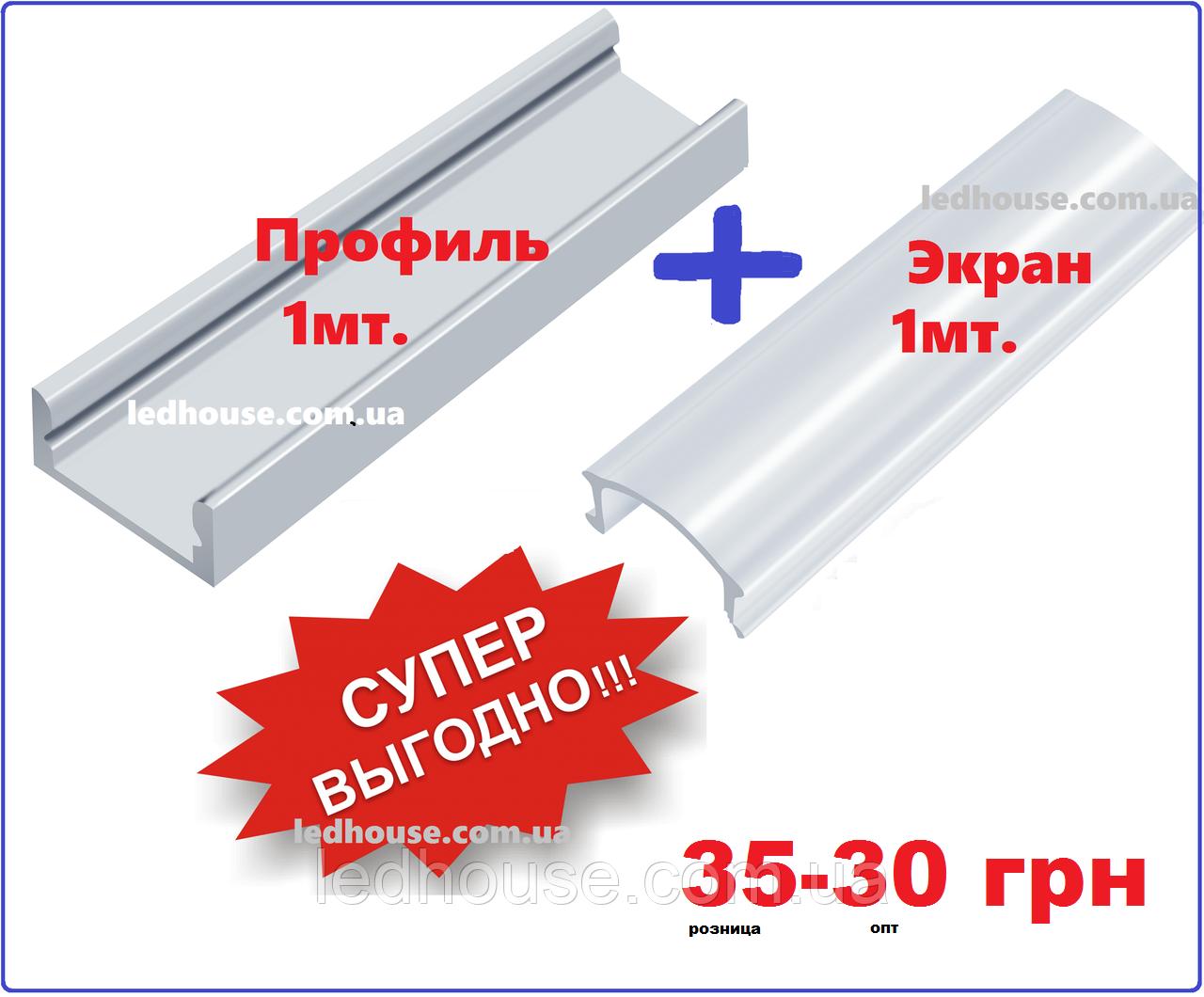 Светодиодный профиль ЛП7 7х15,5 с Рассеивателем Пластик