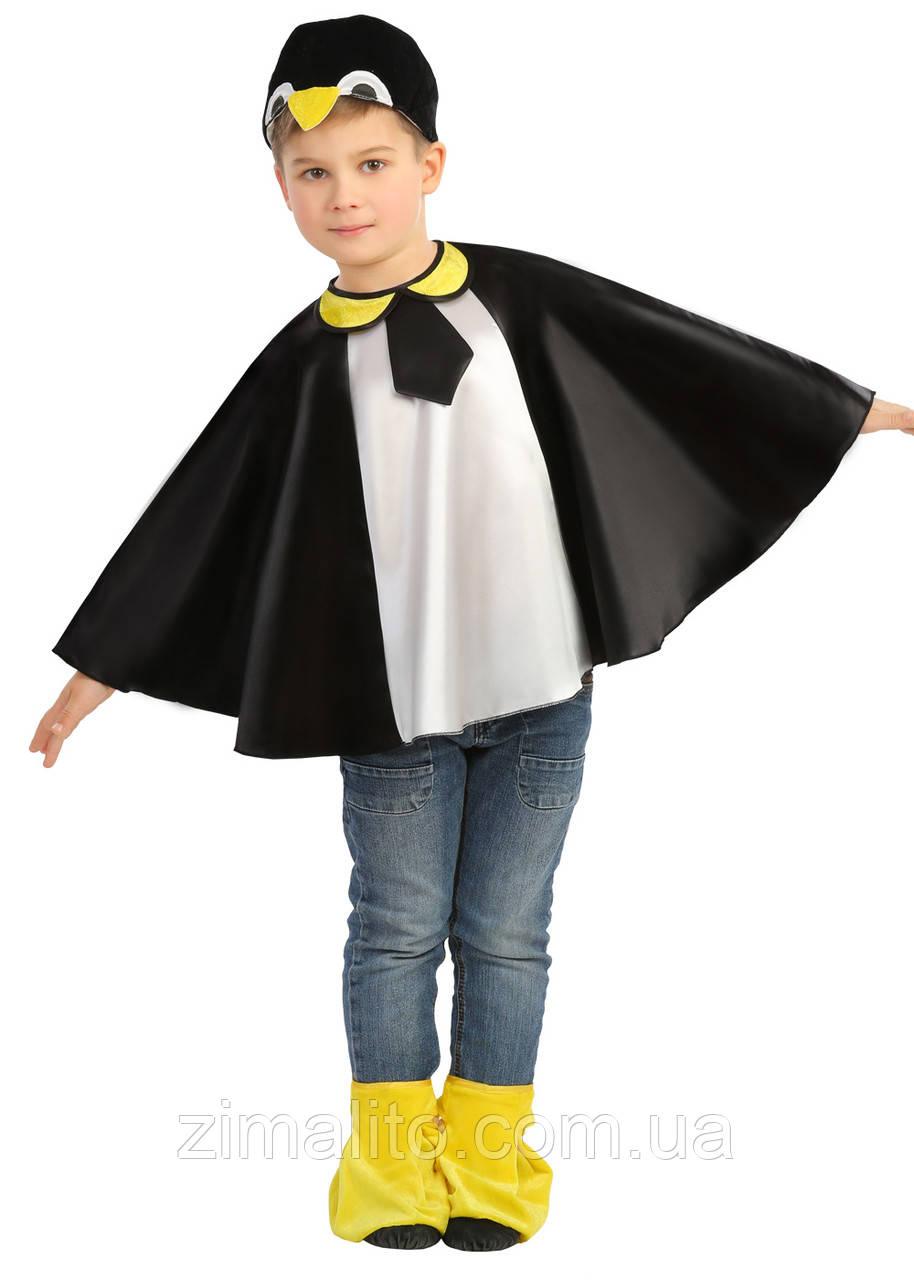 Пингвин карнавальный костюм детский