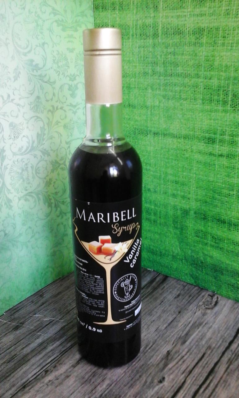 Сироп «Maribell» Ванильная карамель