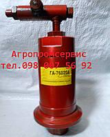 Гидроцилиндр вариатора  барабана  ГА-76020А комбайн нива ск-5