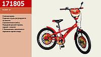 Велосипед двухколесный 18 дюймов 171805 со звонком,зеркалом,руч.тормоз
