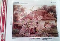 """Ткань с нанесенным рисунком-схемой (атлас) """"Летний вечер"""", 26*35см., для вышивания бисером, БИС3137"""