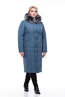 Теплое зимнее пальто  Пуховик Все размеры