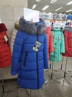 Теплое зимнее пальто с капюшоном на девочку Викки нью вери (Nui Very) в Украине по низким ценам