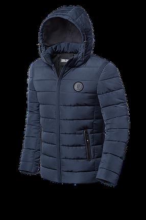 Мужской зимний пуховик высокого качества (р. 48-56) арт. 8815L, фото 2