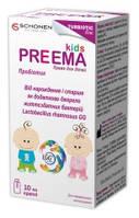 Пробиотик Према для детей