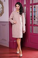 Пальто женское букле модное пудра