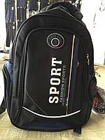 Школьные рюкзаки А-58