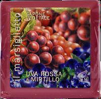 Натуральное Мыло Марсельское - Красный Виноград и Черника 100г