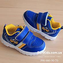 Синие кроссовки на мальчика с полоской фабрика Тom.m р.21,22,23,24,25,26