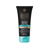 Маска-пилинг для волос и кожи головы с глиной Гассул и маслом черного тмина, Магия Марокко