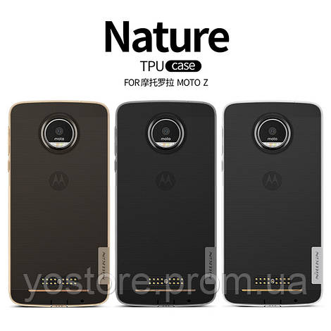 TPU чехол Nillkin Nature Series для Motorola Moto Z (XT1650)