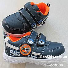 Кроссовки на мальчика легкая спортивная обувь Тom.m р. 21,22,23,24,25,26