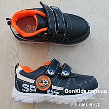 Кроссовки на мальчика легкая спортивная обувь Тom.m р. 21,22, фото 3