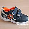 Кроссовки на мальчика легкая спортивная обувь Тom.m р. 21,22, фото 5