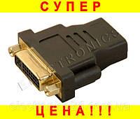 Переходник DVI (папа) - HDMI (мама) DL-1324