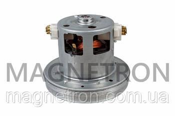 Двигатель для пылесосов Rowenta 462.3.652 RS-RT2700