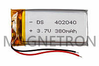 Аккумулятор литий-полимерный DS 402040 3,7V 380 mAh 20x41mm