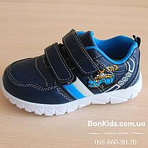 Детские синие кроссовки для мальчика Tom.m р. 22, фото 2