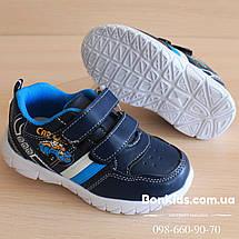 Детские синие кроссовки для мальчика Tom.m р. 22, фото 3