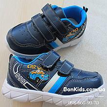 Детские синие кроссовки для мальчика Tom.m р. 21,22,23,25,26