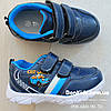 Детские синие кроссовки для мальчика Tom.m р. 22, фото 5