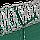Спиральное колючее ограждение 500/3, растяжка min/max 8,5/9,5 пог.м. (егоза), фото 3