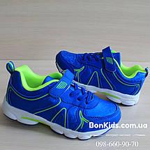 Детские кроссовки на мальчика с 3D эффектом Тom.m р. 26,31, фото 3