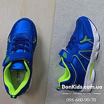 Детские кроссовки на мальчика с 3D эффектом Тom.m р. 26,31, фото 2